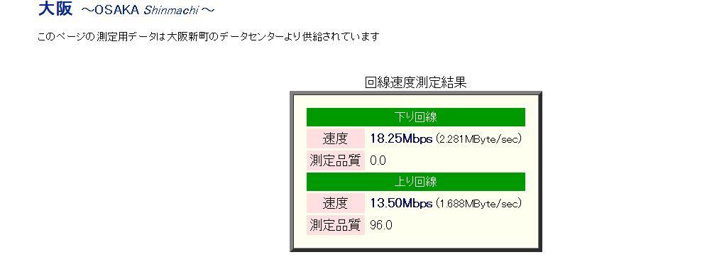 5_20131212104554352.jpg