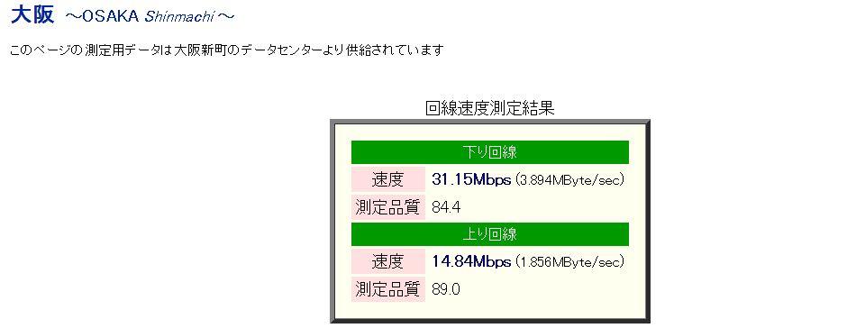 5_20131212105439133.jpg