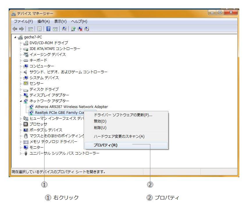 5_20131212152130659.jpg