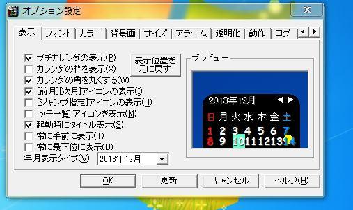 5_2013122018550895b.jpg