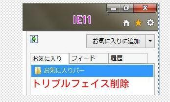 5_20131220223012f09.jpg