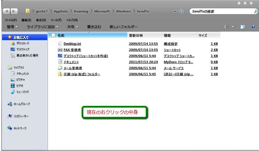 5_20131221084912902.jpg