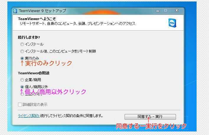 5_201312212052575e5.jpg