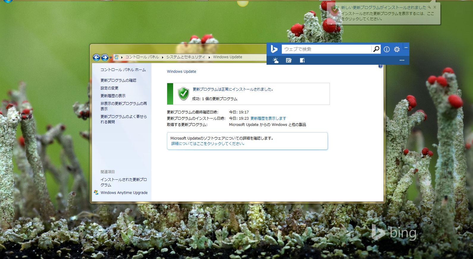 5_20131222193230fd1.jpg