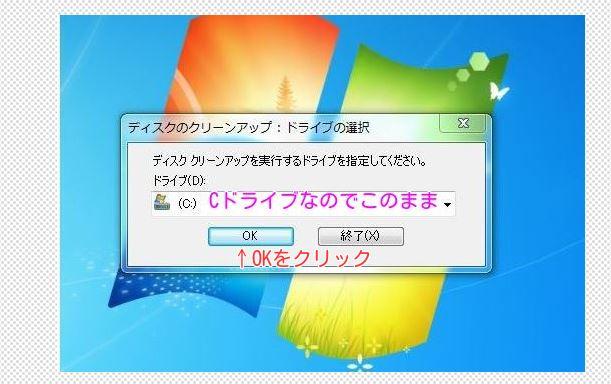 5_20131226180233a30.jpg