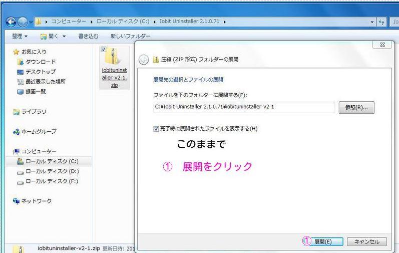 5_201312271536520cc.jpg