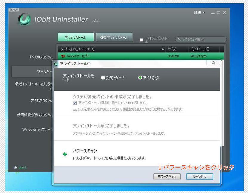 5_20131227163541dab.jpg