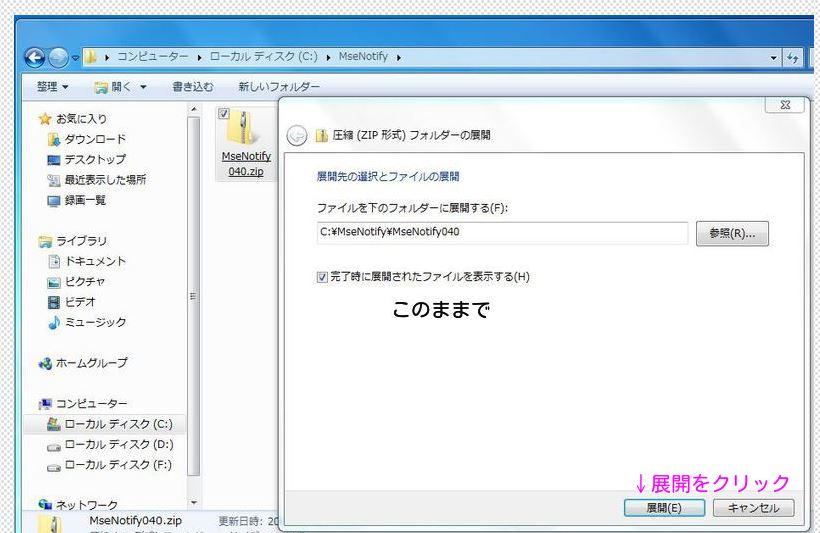 5_201312281211069b2.jpg