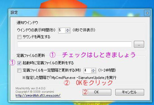 5_201312281241263e1.jpg