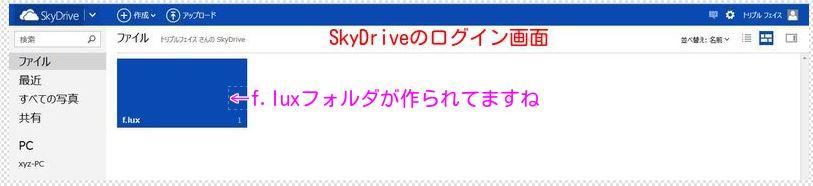 5_2013122912022555e.jpg