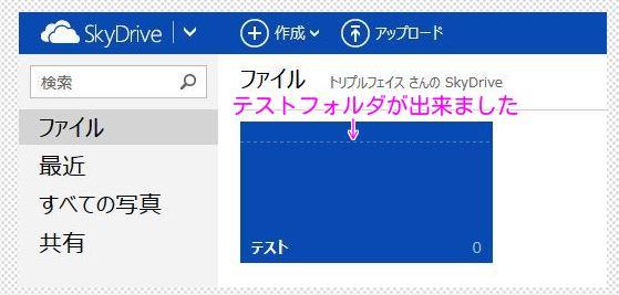 5_20131229123439601.jpg