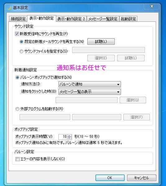 5_20140104184121c24.jpg