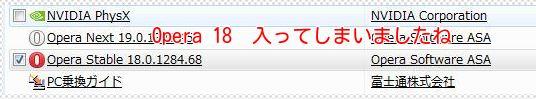 5_20140124195719f63.jpg