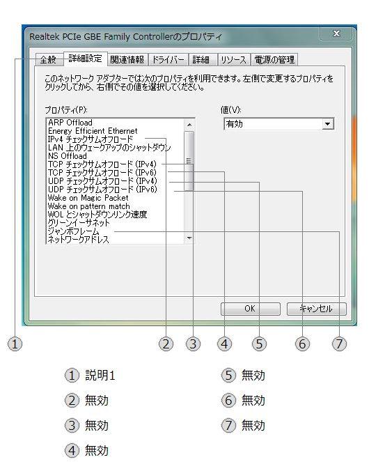 6_201312121521516c4.jpg