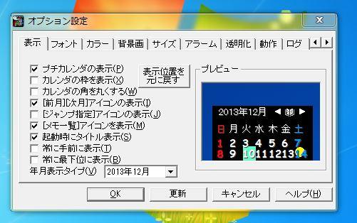 6_201312201856580db.jpg