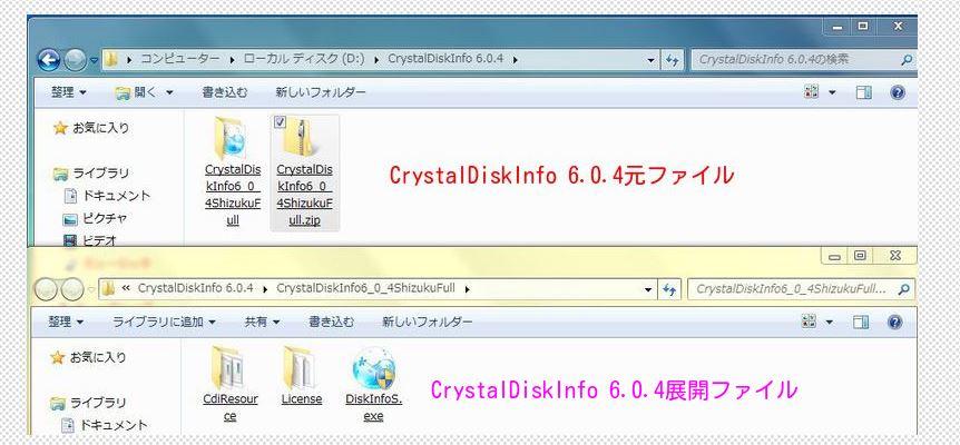 6_20131221095636607.jpg