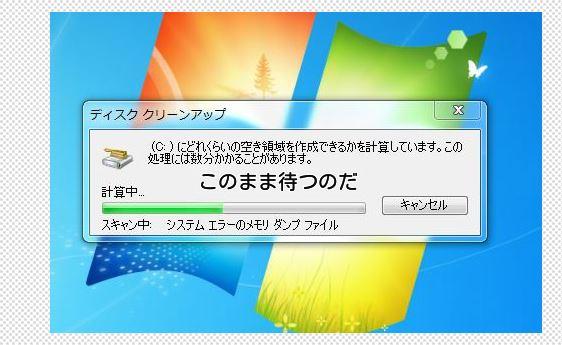 6_20131226180315a6c.jpg