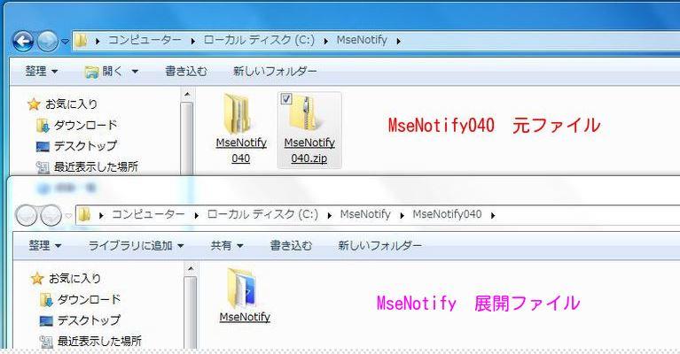 6_20131228121105c6b.jpg
