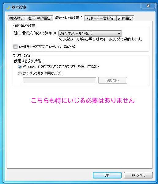6_20140104184120a50.jpg