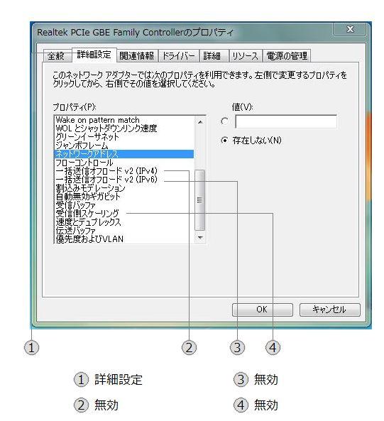 7_2013121215215060c.jpg