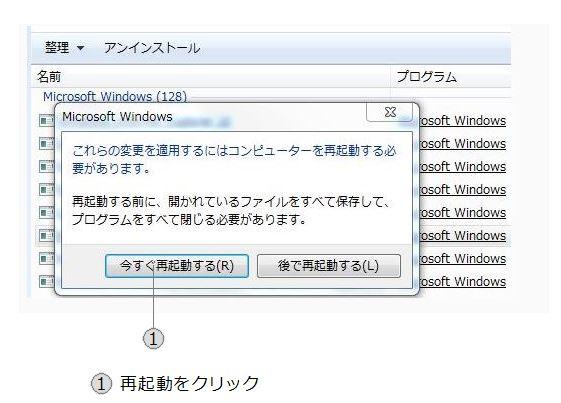 7_2013122518360472b.jpg