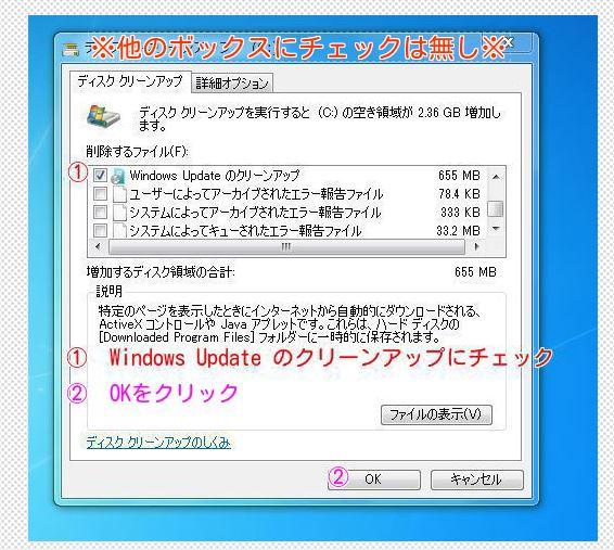 7_20131226180314e00.jpg