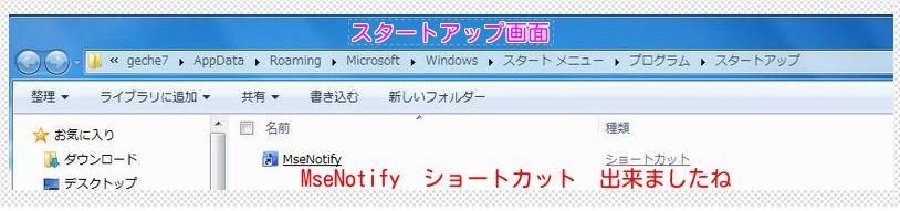 7_201312281307210ec.jpg