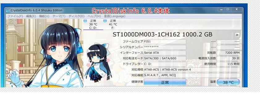 8_201312211001045fd.jpg