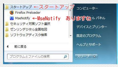 8_20131228130721bd2.jpg