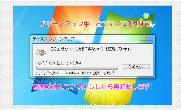 9_20131226180313b7a.jpg
