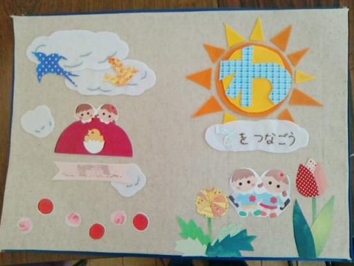 幼稚園文集表紙