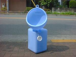 0615簡易トイレ