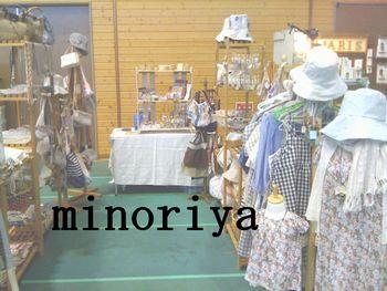 6月24日岡崎カントリーminoriiya