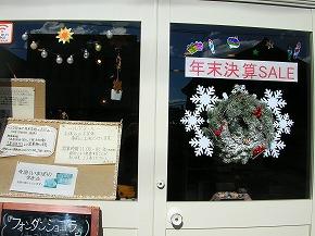 2013.12クリスマス②