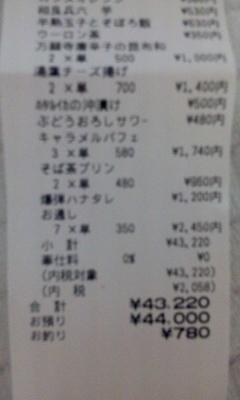 1748655010_90.jpg