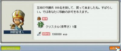 10.02.03 経験値ウマー