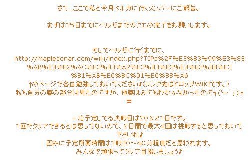 ※リンク先(3月行進曲♪:マーチsブログ)同窓で開きます。
