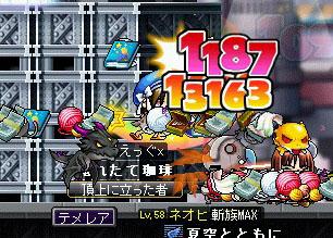 10.02.10 獅子舞の横に!
