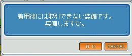 10.02.14 警告