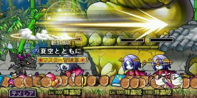 10.02.17 姫っこ
