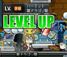 10.02.17 77→78