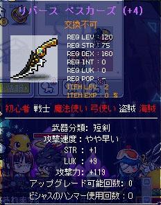 10.02.20 大佐紫へ!