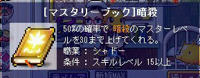 10.02.22 暗殺3世