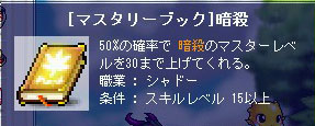 10.02.22 暗殺2世