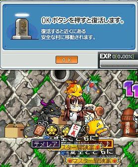 10.02.28 墓ドロイェア!(゚∀゚)