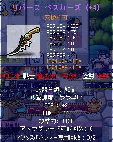 10.03.01 武器性能