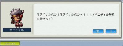 10.03.02 変態ポニチャル