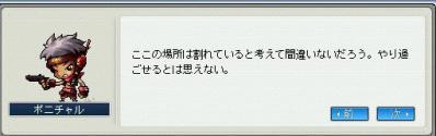 10.03.02 変態ポニチャル2