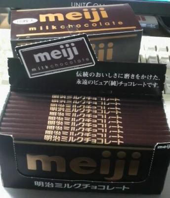 10.03.09 甘党万歳!