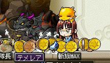 10.03.10 欠片ひゃっほーっ!